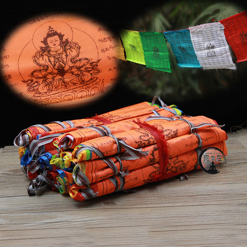 Buddhist Supplies Longevity Scriptures Wisdom Silk Prayer Flag Extending Life Religious Flags 21 Flags/strip 5 Meters Long