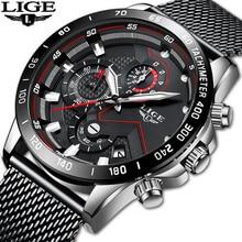 LIGE New Mens Watches Top Brand Luxury Quartz Clock Mesh Steel Date Chronograph
