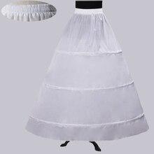 Белые свадебные Нижние юбки 3 Обручи из кринолина Пром юбка-комбинация Vestido Longo Jupon Cerceau Mariage