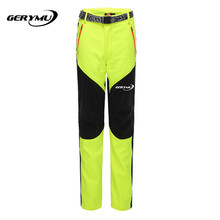 Women Outdoor Hiking Trousers Hunting Camping Climbing font b Snowboard b font font b Pants b
