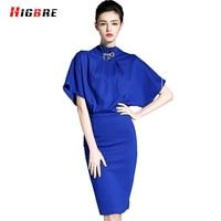 Fashion European Style Summer Temperament Women Dress High Waist Sexy Party Dresses Blue 2017 Pack Hip