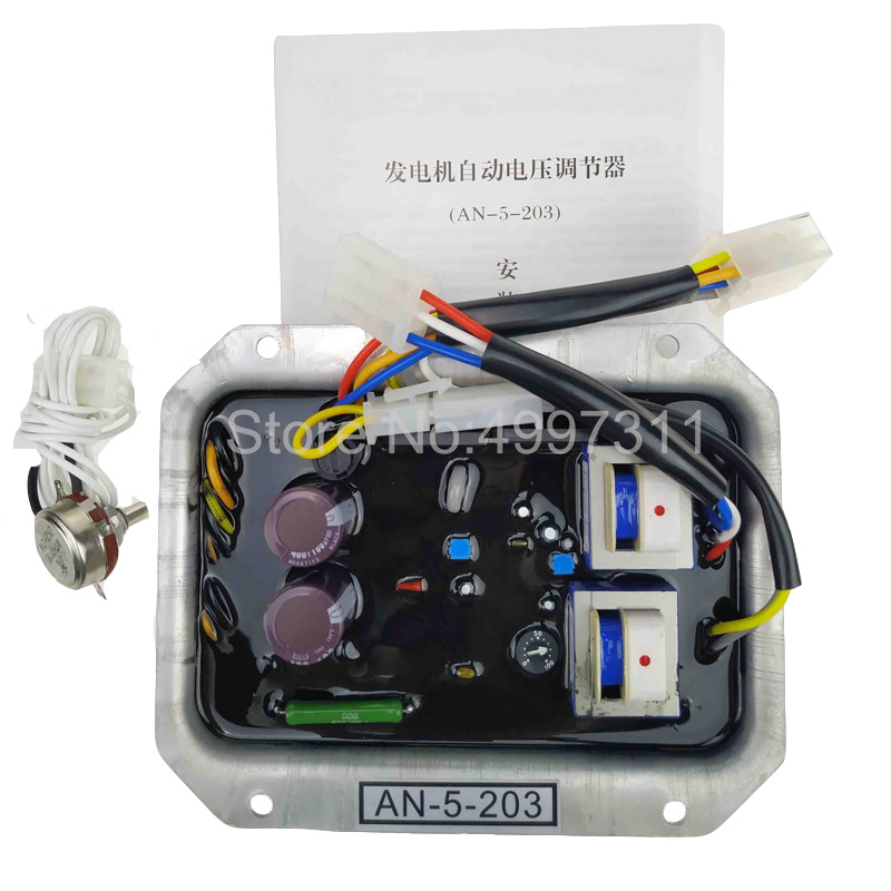 Chinese factory! Quality Diesel voltage regulator AVR AN-5-203 for Denyo Generator usage hot sale with free shipping
