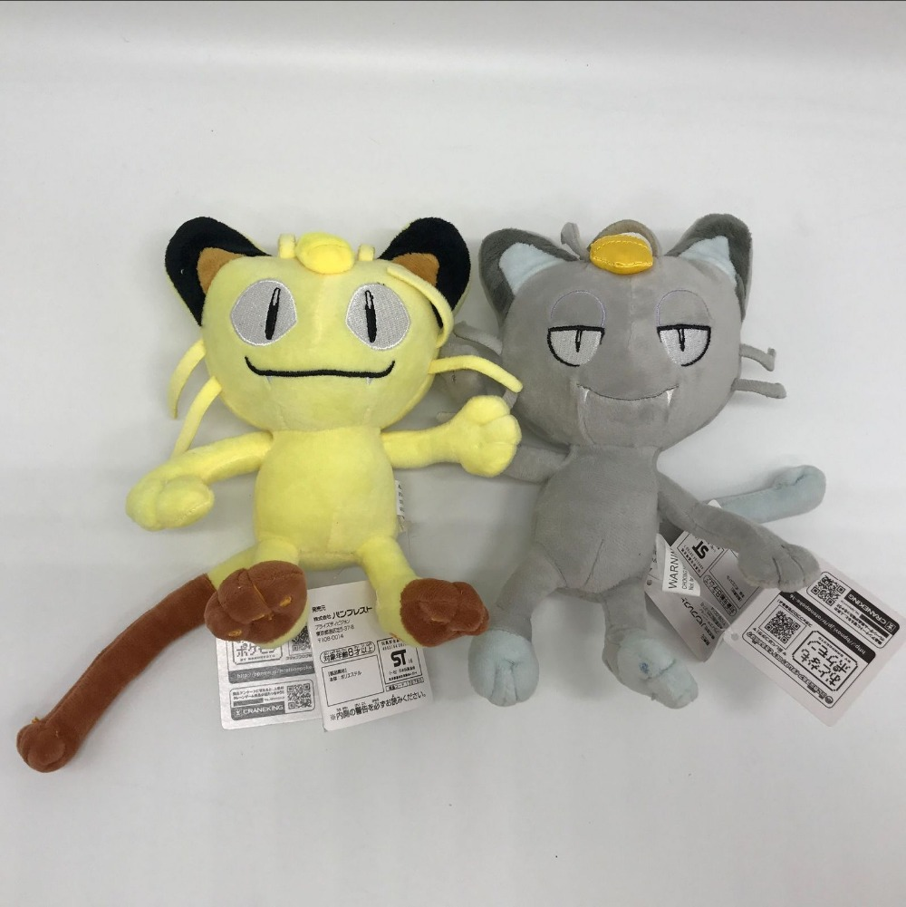 "2X Meowth Alolan Meowth Plush soft Toy Stuffed Animal Doll Teddy 7.5"" Pikachu Anime #052"