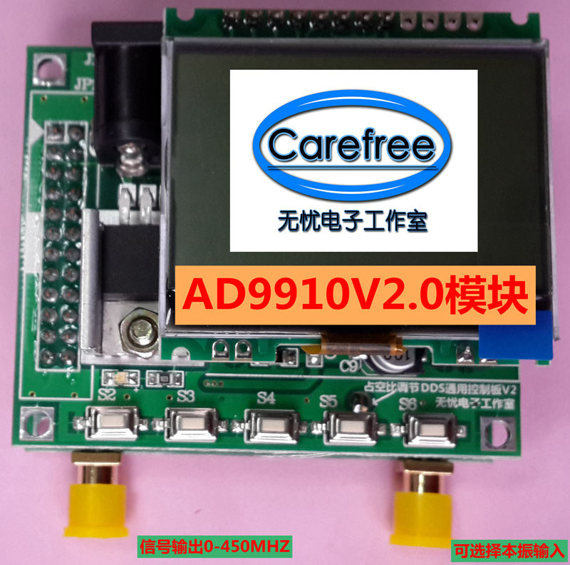 AD9910 Module V2.0 DDS Signal Source 100MHz Crystal Oscillator Output Signal 20pcs active crystal smd crystal oscillator osc crystal 5032 5 3 2 48 000mhz 48mhz