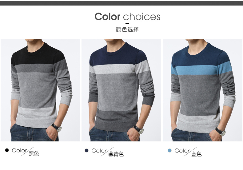 19 Autumn Casual Men's Sweater O-Neck Striped Slim Fit Knittwear Mens Sweaters Pullovers Pullover Men Pull Homme M-3XL 2