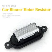 Car Blower Motor Resistor Replacement for Fiat Punto Van 176 176C 176L 5893939