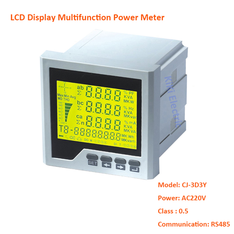 Free Shipping LCD Display Three Phase Multifunction Power Meter 220VAC Power Supply With RS485 Communication intelligent