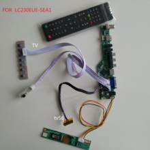 HDMI USB LCD LED AUDIO TV AV Controller Board display card For 23.0