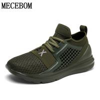 2018 New Arrival Men S Casual Shoes Lace Up Mesh Breathable Shoes Comfortable Army Green Footwears