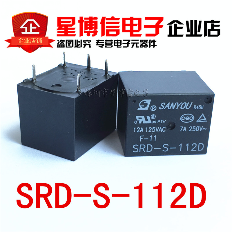 Kitchen Appliance Parts 100 Pcs Dc 50v 0.5a 2 Position Dpdt 2p2t Pcb Mount Vertical Slide Switch 6 Pin Dip Ss22f04 Convenience Goods