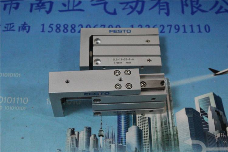SLS-20-25-P-A SLS-20-30-P-A SLS-20-40-P-A SLS-20-50-P-A FESTO Slide cylinder Pneumatic components balderico pizano balderico pizano 4 a 1031 20 p