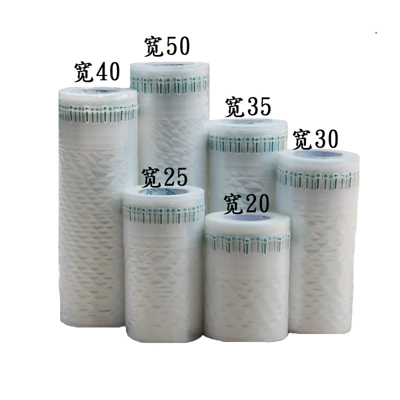 Length 10M Poly Air Bubble Column Package PouchPuff Inflatable Bag Express Pack Airbag Anti Pressure Shockproof Storage Bag