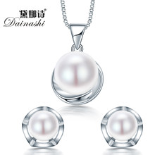 Dainashi Hot Sterling Silver Jewelry Sets Pendant Necklace & Earring 100% Natural Pearl Jewellery sets for Party Women Jewelry(China)