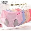 Bragas de las señoras/ropa interior femenina cintura femenina período menstrual pantalones fisiológicos a prueba de fugas pantalones fisiológicos de Seguridad
