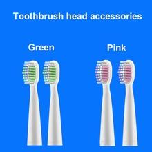 лучшая цена Motor-driven Electric Toothbrush Parts Toothbrush Head Green / Powder Two Color Optional Oral Hygiene Teeth Whitening
