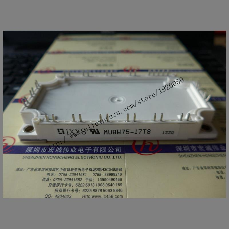 MUBW75-17T8  module special sales Welcome to order !MUBW75-17T8  module special sales Welcome to order !