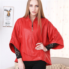 Factory direct supplier wholesale custom DIY100% natural leather sheepskin h1z1 spring female loose bat Women's Jackets, Fashion