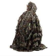 Men's 3D Maple Leaves Breathable Jacket