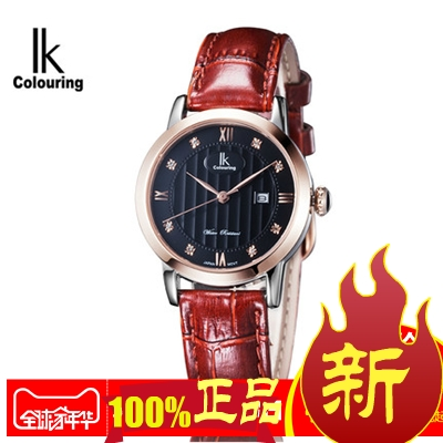 IK Coloring Women Sapphire Day Crystal Quartz Waterproof Wristwatch Oringal Box coloring of trees