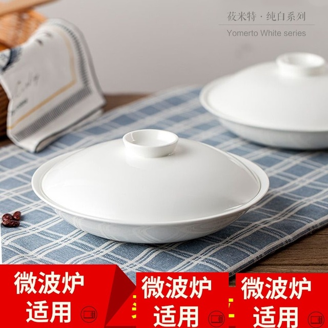 Pure White Ceramic Plate With A Cover For Microwave Oven Heat Preservation Dish Home