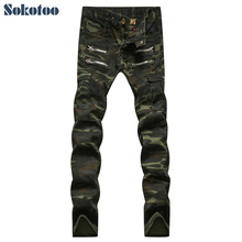 Sokotoo Men s camouflage pockets skinny biker jeans zippers military style army green slim stretch denim