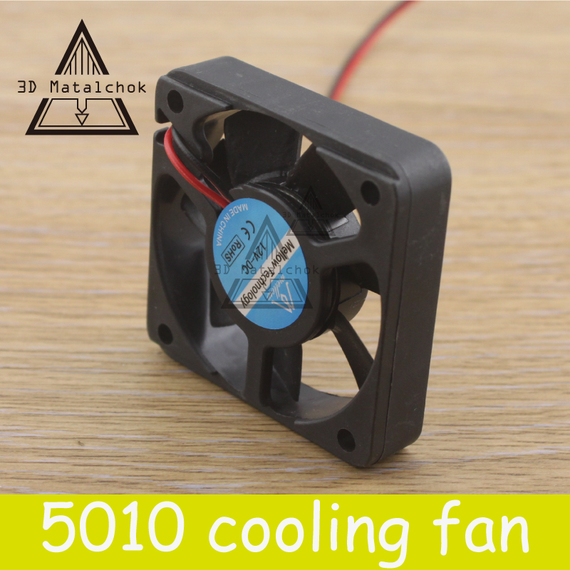 Hot Sale ! 1Pcs 50mm x 50mm x 10mm 5010 DC 12V/24V 0.1A Brushless DC Cooling 5 Blade Fan with 2pin-ph 3D printer part gdstime 10 pcs dc 12v 14025 pc case cooling fan 140mm x 25mm 14cm 2 wire 2pin connector computer 140x140x25mm