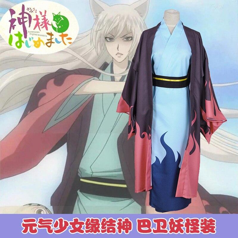 Japan Anime Kamisama Kiss Hajimemashita Tomoe Cosplay Costume Kimono Uniform Kimono+Coat+Belt