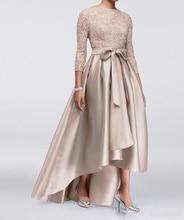 Champgne プラスサイズ母花嫁のレースのドレスの結婚式のためのサテン高低サッシ新郎名付け親ドレスガウン