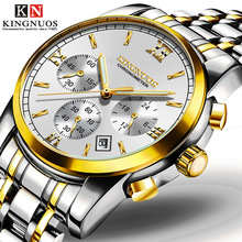 Fashion Gold Watches Men Top Brand Luxury Quartz Watch Gifts For Man Stainless Steel Casual Waterproof Wristwatch Male Clock chenxi brand fashion luxury watch men casual stainless steel gold gift clock quartz male wristwatch relogios masculinos famosas