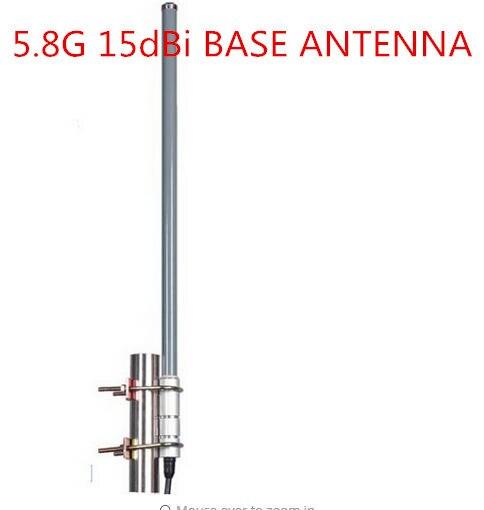 5.8G wifi al aire libre antena 15dBi 5.8G wlan repeater base de fibra de vidrio omni antena 15dBi