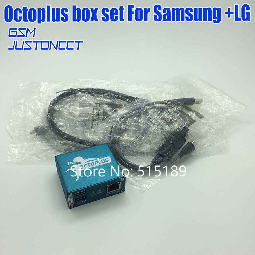 100% Original 2019 new octopus box / Octoplus Box For SAMSUNG For Lg
