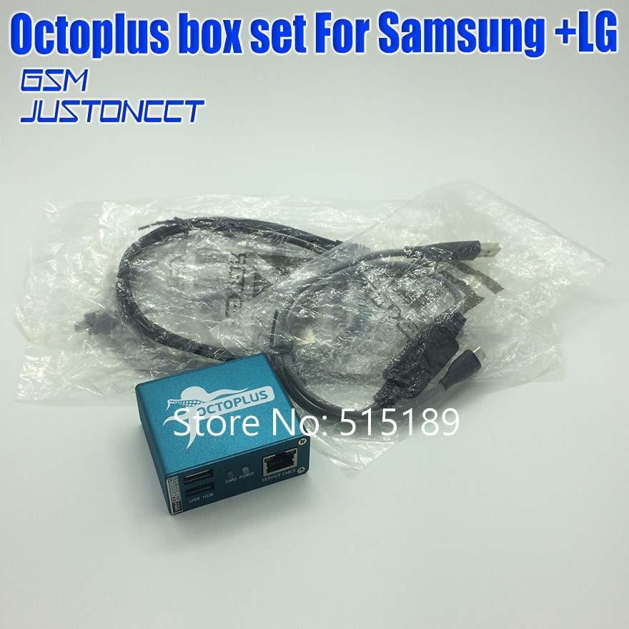 100% Original 2019 new octopus box / Octoplus Box For