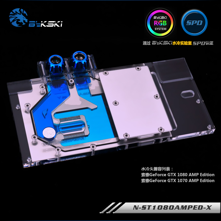 Bykski N-ST1080AMPED-X GPU Water Cooling Block for ZOTAC GTX 1080 1070 AMP syscooling sc vg48 all covered water block for vga gpu cooling head support nvidia gtx 480