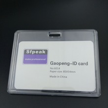 Crystal acrylic transparent tags work card set of employee id entrance guard
