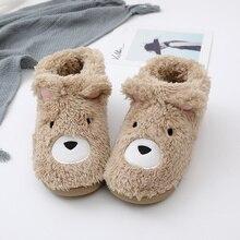 Autumn winter New Female Animal Slippers Women Soft Warm Indoor Home&House TPR Slip Bottom Brown Plush Bear  House