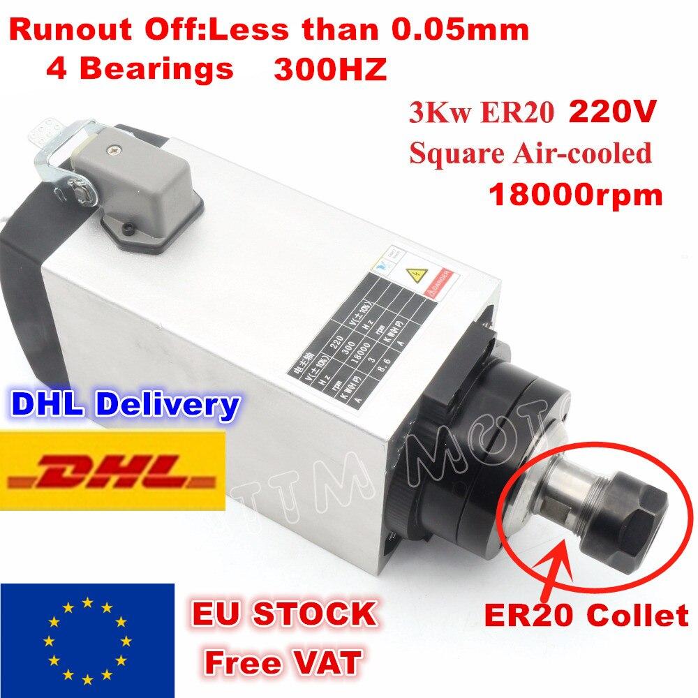 EU STOCK FREE VAT 3KW Square Air Cooled Spindle Motor ER20 220V 4bearing for CNC