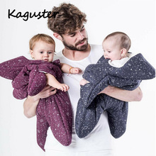 Baby Cute Star Sleeping Bag Newborns Bed Swaddle Blanket Wrap Starfish Newborn Prams Bedding