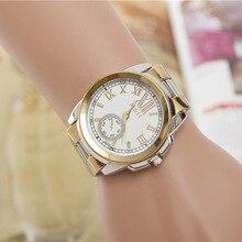Нержавеющаясталь ремень Для женщин часы Элегантные римские цифры набора кварцевые наручные часы пару часов Повседневное время часы