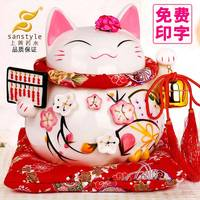 Lucky Cat Gold Ornaments Large Ceramic Japanese Piggy Bank Money Shop Opened 0282 Creative Gifts