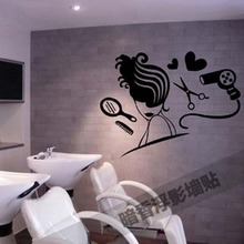 Hairdresser Sex Girls Lady Hair Salon Name Wall Sticker Hair Cutting Wall Decal Hairdressing Shop Window Decoration