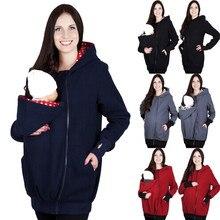 Брендовые новые зимние теплые для детей Детская куртка кенгуру толстовка на молнии с капюшоном пальто с капюшоном верхняя одежда