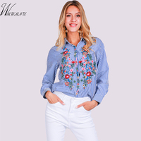 Embroidered Blouse With A Simple Blue Striped Shirt In Autumn 2016 Cool Winter Long Sleeved Clothes