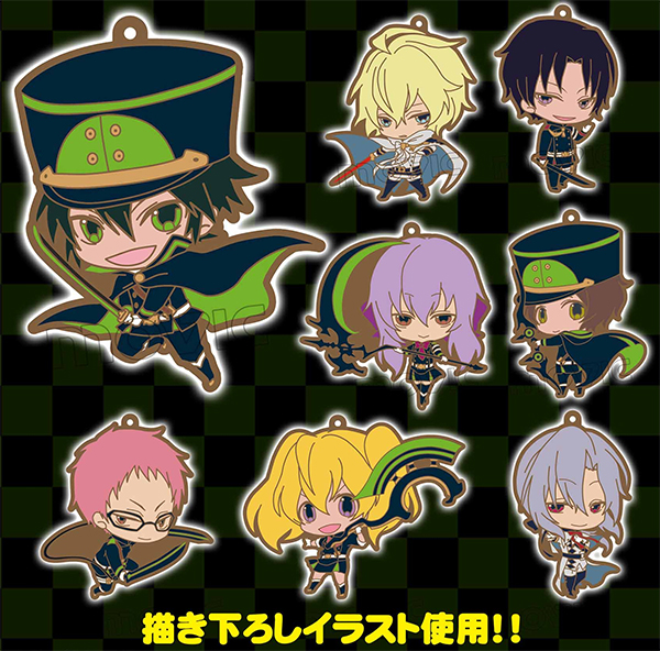 Seraph Of The End Owari No Seraph Anime Shiho Kimizuki Ferid Bathory Yoichi Saotome Kawaii Japanese Rubber Keychain 4 210 297 40