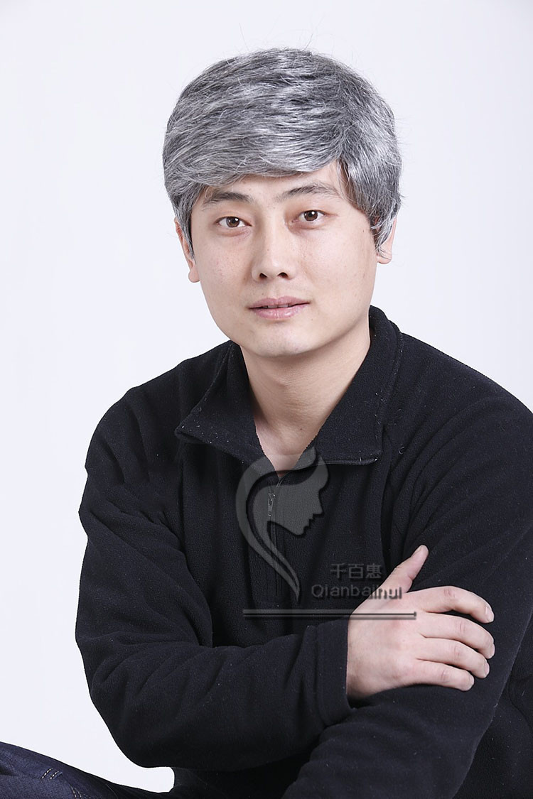 Grey hair color Synthetic none lace wig men wigs Straight Natural ...