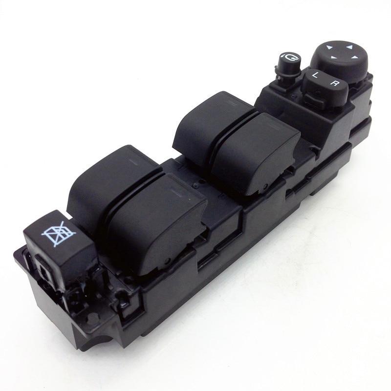 Галоўны аконны выключальнік Mazda A6 1.8 2.0 - Аўтазапчасткі - Фота 1