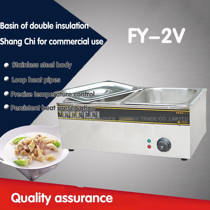1 шт. 220 В FY 2V электрическая нержавеющая сталь bain Marie с 2 горшками для коммерческой кухни подогреватель еды бассейн