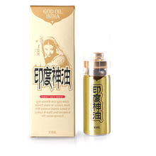Genuine GOD OIL INDIA Male Delay Spray prevent premature ejaculation retarded ejaculation long time sex spray Lasting Products