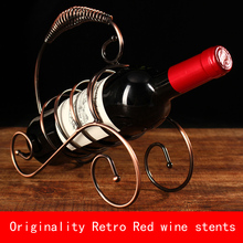 gun originality design Retro luxury wine stents sliver bronze color metal bracket недорого