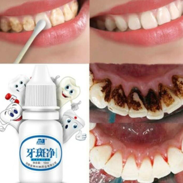 Cuidado Dental 10 ml Blanqueamiento Dental agua higiene bucal limpieza Dental blanqueamiento de agua