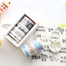 Creative  Washi Paper Tape Album Diary Flower Sea Decoration DIY Adhesive Journal Student Stationery